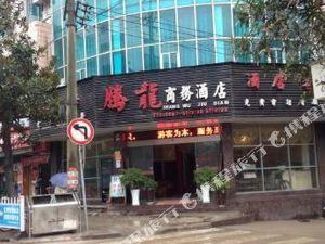 鳳岡騰龍商務酒店