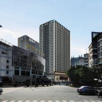福州大飯店酒店預訂