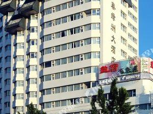 北京金泰綠洲大酒店