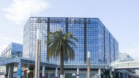 Metropolo Jinjiang Hotels (Guangzhou Wanda Plaza)