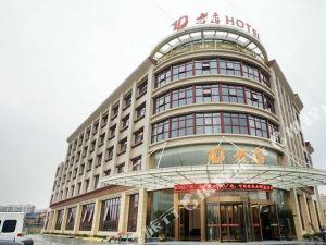 揚中老店HOTEL
