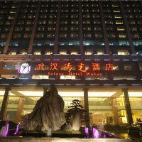 武漢陽光酒店酒店預訂