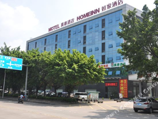 Home Inn (Guangzhou South High-speed Railway Station Nanpu metro station)
