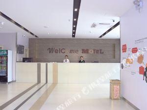莫泰酒店(深圳南山地鐵站鳳凰城店)(原南山市場鳳凰城店)
