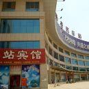 陽谷車站賓館