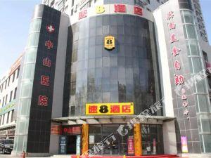 速8酒店(奎屯店)