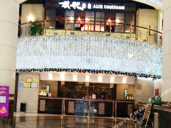 深圳景田酒店公共區域