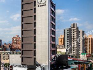 樂頤飯店(新北蘆洲店)(Lacle Hotel-Luzhou Taipei)