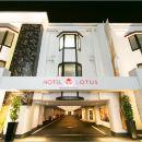 蓮花現代情趣酒店(僅限成人)(Hotel and Spa Lotus Modern (Adult Only))