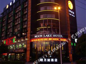 平果明月湖酒店