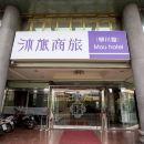 沐旅商旅(台中柳川館)(Mou Hotel - Luchuan)