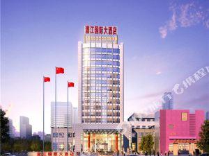 響水灌江國際大酒店