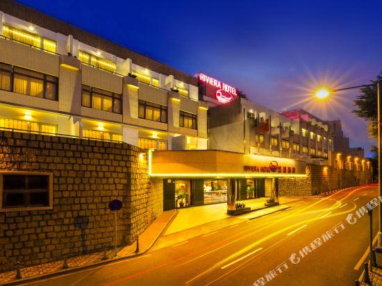 澳門濠璟酒店(Riviera Hotel Macau)外觀