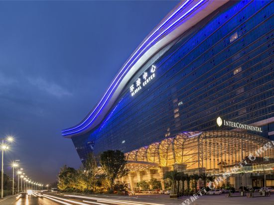 InterContinental Chengdu Global Center