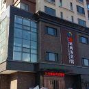 海城久田商務賓館