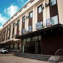 漢庭酒店(萊蕪鳳城西大街店)(原長勺南路店)