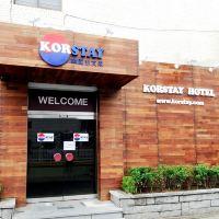 科瑞酒店酒店預訂