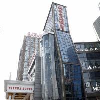 維也納酒店(上海松江萬達店)酒店預訂