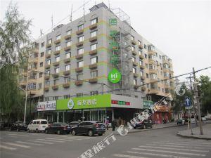 海友酒店(牡丹江火車站店)
