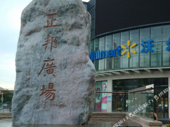 澳門皇冠假日酒店(Crowne Plaza Macau)周邊圖片