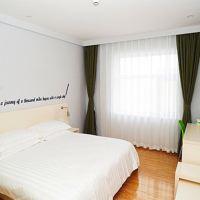 莫泰168(哈爾濱會展中心珠江路店)酒店預訂