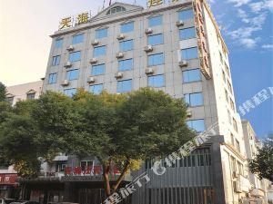 天海連鎖酒店(九江潯陽樓江天店)