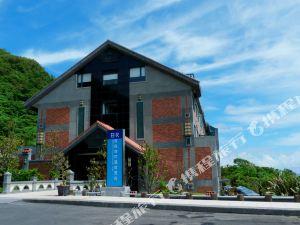 宜蘭頭城東森海洋溫泉酒店(Eastern Hotel & Resort Yilan)