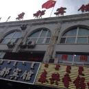 寧城京都賓館