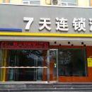 7天連鎖酒店(晉城國貿店)