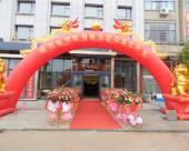 鄱陽凱程精品酒店