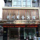 龍泉劍川賓館