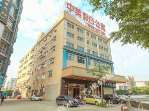 中英假日酒店(佛山樂從店)(Joy-In Holiday Hotel (Foshan Lecong))