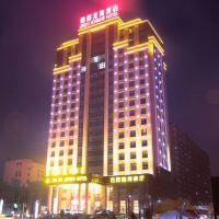 九江錦都龍荷酒店酒店預訂