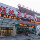 溫嶺梅地亞商務賓館