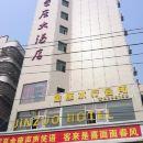 信豐金座大酒店