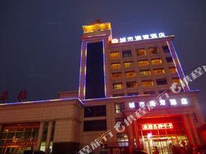 漯河城市港灣酒店