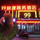 開封99快捷商務酒店