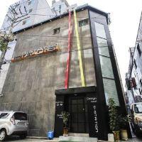 首爾D站酒店預訂