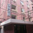 漢庭酒店(上海外灘江西中路店)