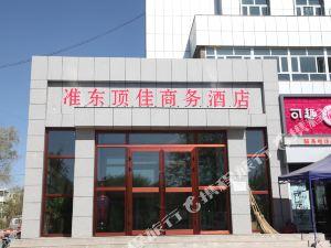阜康準東頂佳商務酒店