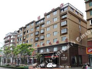 云和明珠酒店