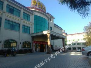 石城芙蓉大酒店