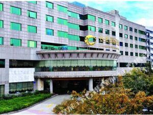 綿陽長虹國際酒店