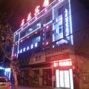 應城石花商務賓館
