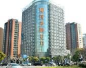上海鄂爾多斯艾力酒店