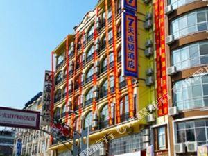 7天連鎖酒店(河口越南街店)