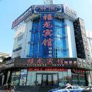 禧龍賓館(虎林站前街店)