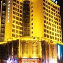 安慶國際大酒店