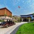 瀘縣天展温泉度假酒店
