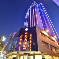 昆明龍騰大酒店酒店預訂